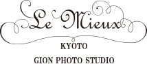 Le Mieux KYOTO GION PHOTO STUDIO